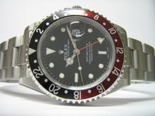 16710 GMT MASTER