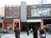 Furotokoto1